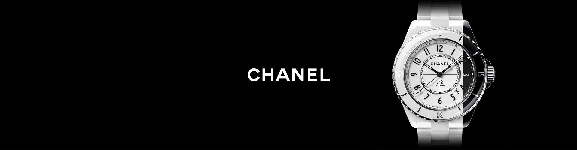 Montre Chanel femme : Montre de luxe chez Ben Jannet
