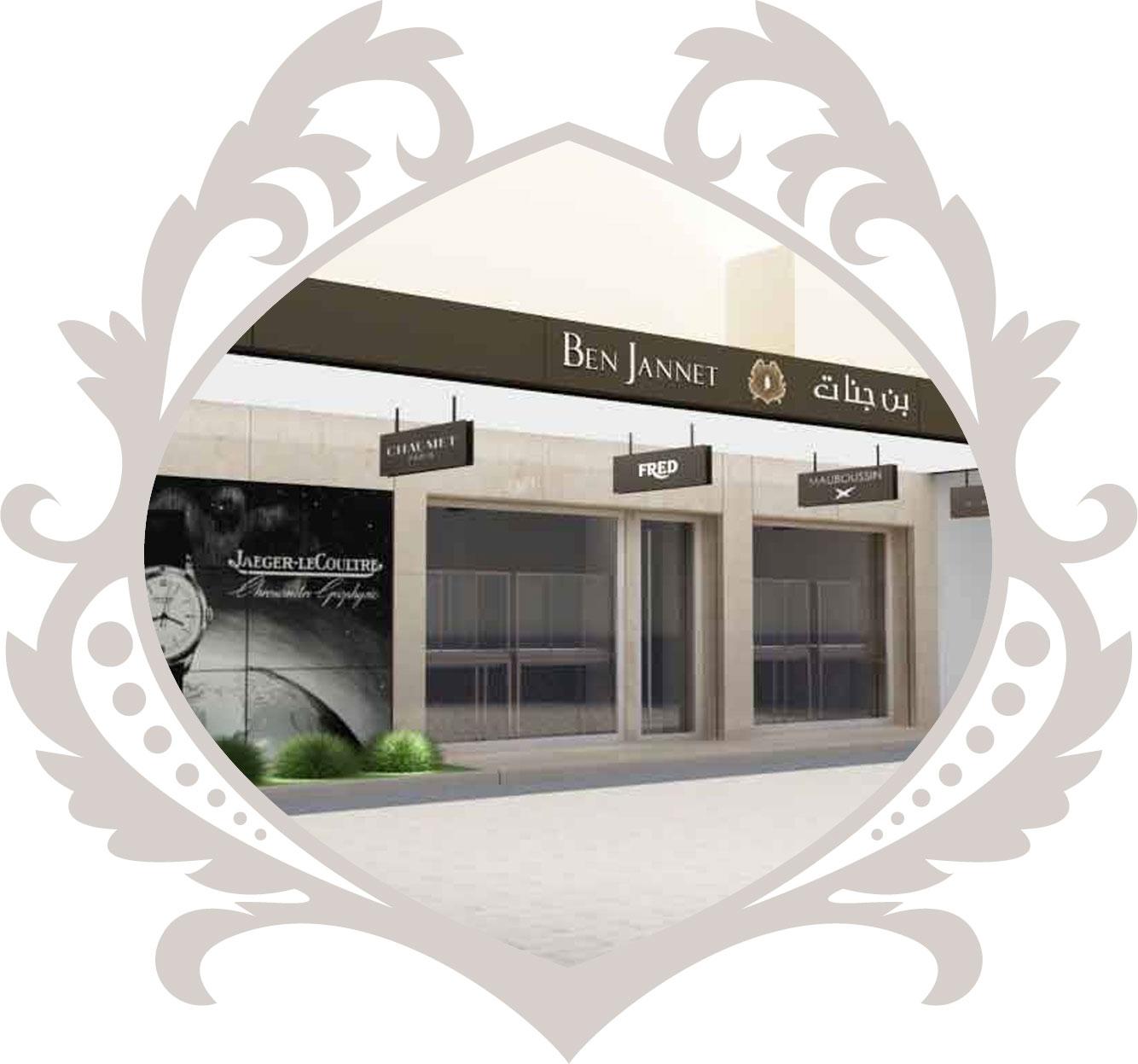 Boutique Tunis city